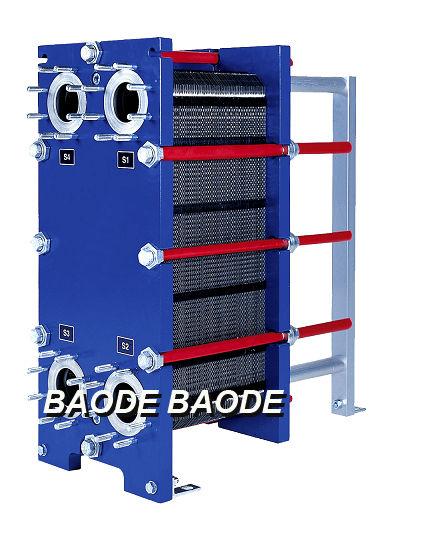 Geschraubter Platten Wärmetauscher / Wasser/Öl - BH Series - Baode ...
