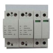 Überspannungsableiter Typ 1 / einphasig / AC / DIN-Schienen