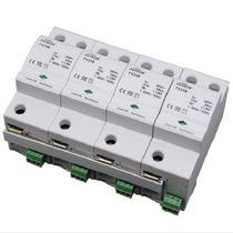 Überspannungsableiter Typ 1 / AC / kompakt / 3-Phasen