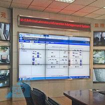 WAN-Verwaltungssystem / WLAN / für Kohle / Labordaten