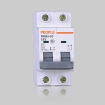 AC-Schutzschalter / Kurzschluss / manuelles Rücksetzen / modular
