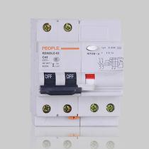 Mehrpoliger Fehlerstromschutzschalter / AC / Kurzschluss / Ableitstrom