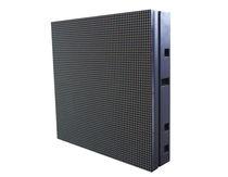 Displays für Außen / Punktmatrix / 12 mm Abstand / kostengünstig