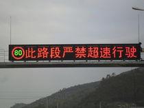Durchgang-Wechselverkehrszeichen / für Verkehrsbereich / mit Integralmatrix