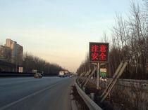 Durchgang-Wechselverkehrszeichen / für Verkehrsbereich / mit Standfuß
