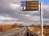 Durchgang-Wechselverkehrszeichen / mit Überhang