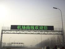 Durchgang-Wechselverkehrszeichen / Portal