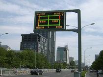 Punktmatrix-Displays / elektronisch / für Verkehrsbereich