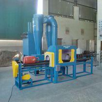 Metallisierungsmaschine