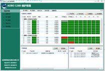 Management-Software / Konfiguration / Netzwerk / Alarm