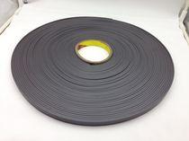 Magnetband / Ferrit gummigebunden / anisotrop