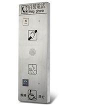 VoIP-Telefon / IP65 / für Banken / für Aufzüge