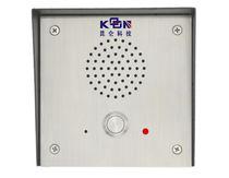 Telefon mit automatischer Wählfunktion / IP65 / für Schifffahrtsanwendungen / für Tunnel