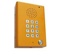 Notfall-Sprechanlage / für Aufzug / vandalensicher / robust