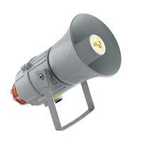 Sirene ohne Leuchtfeuer / IP66