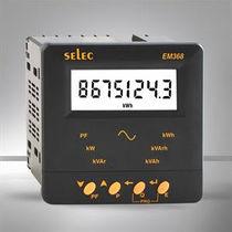 Einphasiger Elektrischer Energiezähler / für Einbau / mit LCD-Display / Modbus