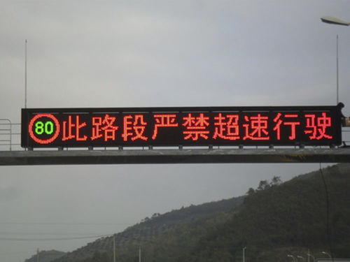 Durchgang-Wechselverkehrszeichen / für Verkehrsbereich / mit Integralmatrix   Yaham Optoelectronics Co., Ltd