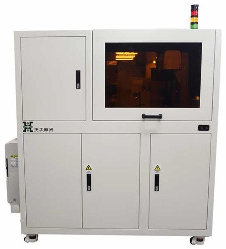 Lasermarkieranlage - Farley Laserlab