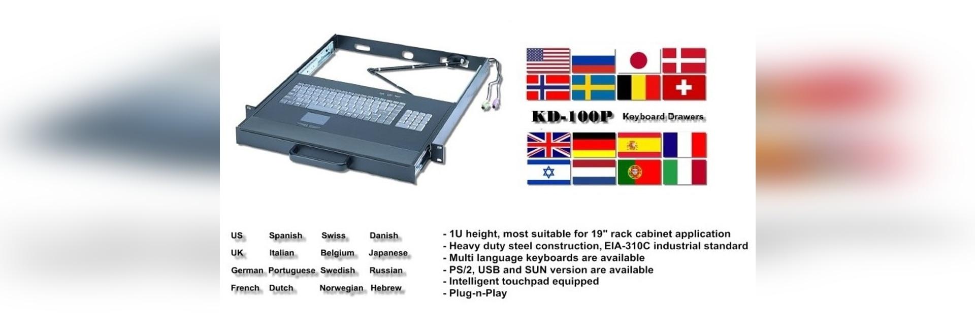 KD-100P: industrielles Fach der Tastatur-1U