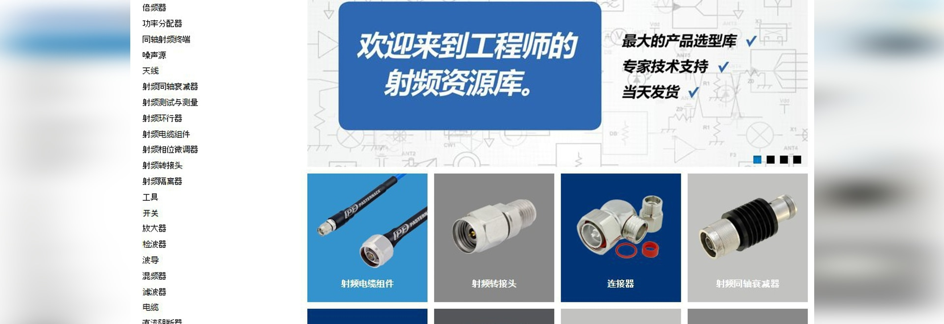 Pasternack öffnet Kunden-Erfüllungs-Mitte in China
