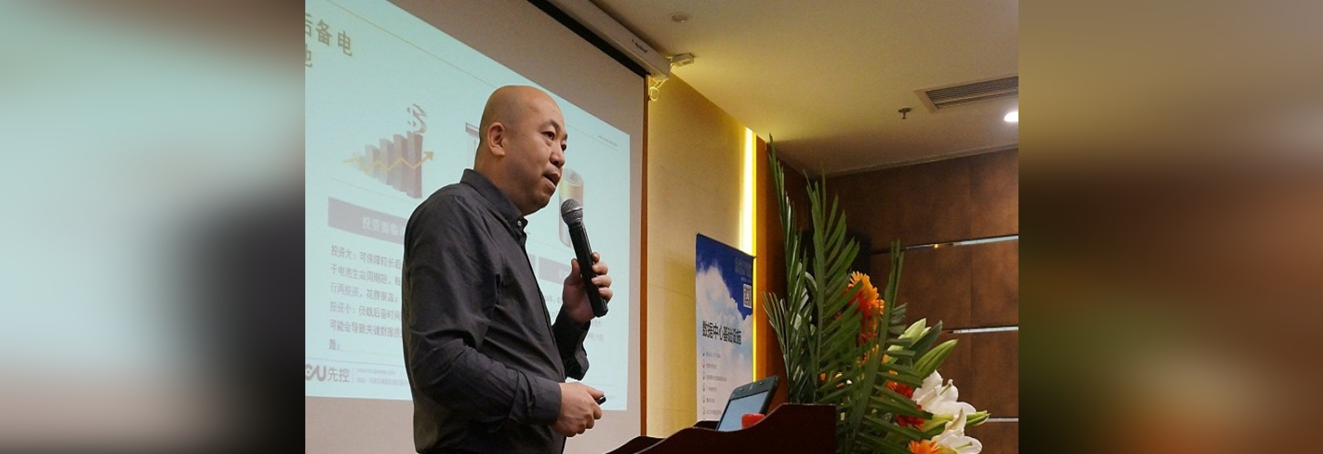 Sicon-Kanal-Partner-Seminar