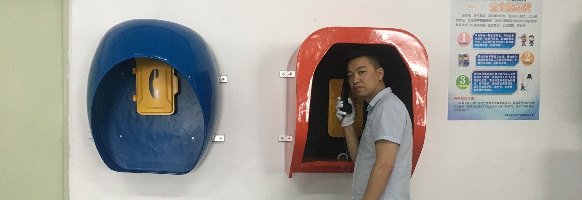 Telefonzellen des JR. im Freien hatten in eine Formfabrik in China installiert