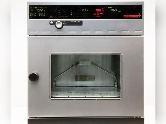 NEU: Trocken-Wärme§schrank by Memmert