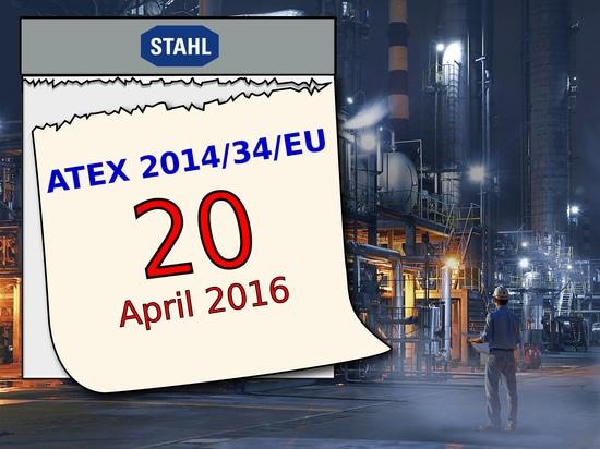 Ab 20. April 2016 gilt ATEX 2014/34/EU