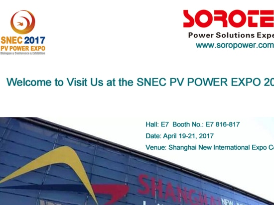 ENERGIE-AUSSTELLUNG 2017 SNEC PV