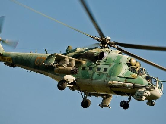 Hubschrauber Mi-8