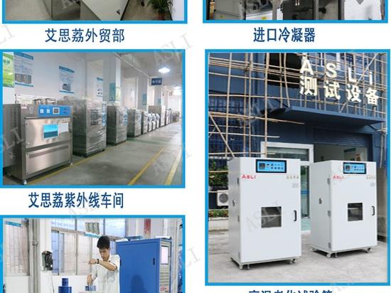 Wärmestoß-Test-Kammer