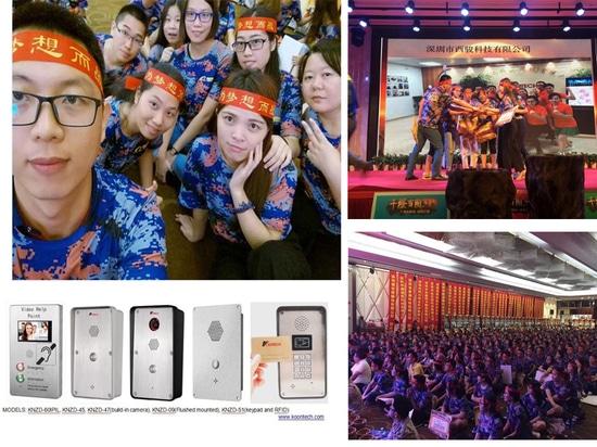 KNTECH nahm an QianChengBaiQuan-Tätigkeit teil