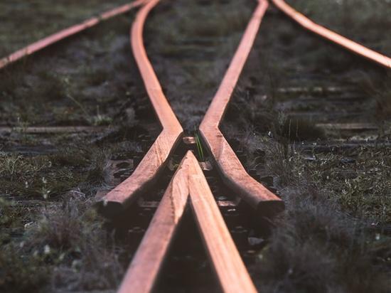 Schienenschalter