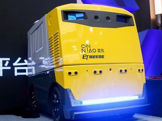 Alibabas Roboter-Lieferung ist hier