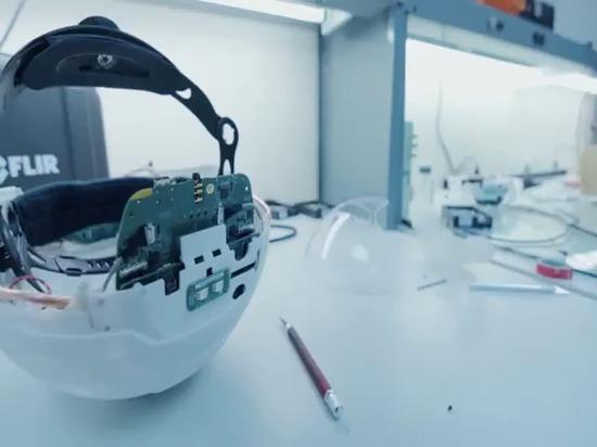 DAQRI: Herstellung des intelligenten Sturzhelms