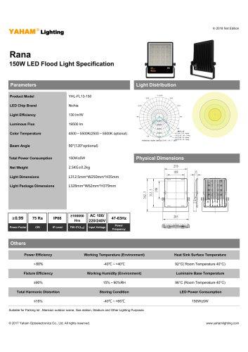 YHL-FL13-150