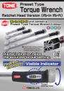 Catalog Torque Wrench