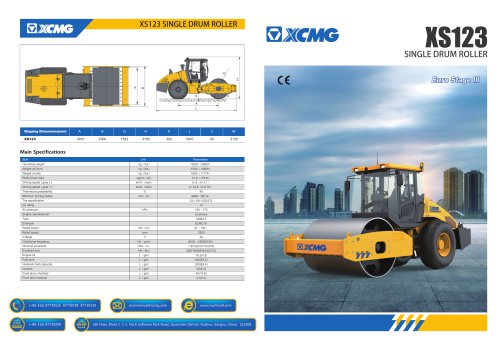 XCMG 12ton Single Drum Road Roller XS123