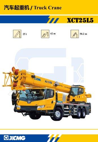 XCMG 25Ton Truck Crane XCT25L5 Construction