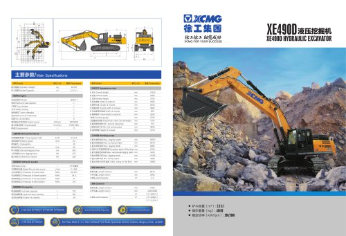 XCMG 49Ton Hydraulic Excavator XE490D