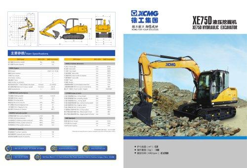 XCMG 7.5Ton Hydraulic Excavator XE75D