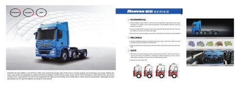 XCMG HANVAN G5 Series Tractor