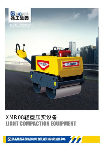 XCMG road roller XMR08 construction