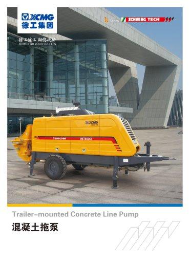 XCMG Trailer-mounted Concrete Line Pump HBT6013K