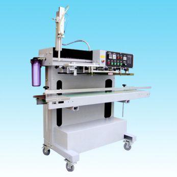 Vakuum-Siegelmaschine / für Verpackung / horizontal