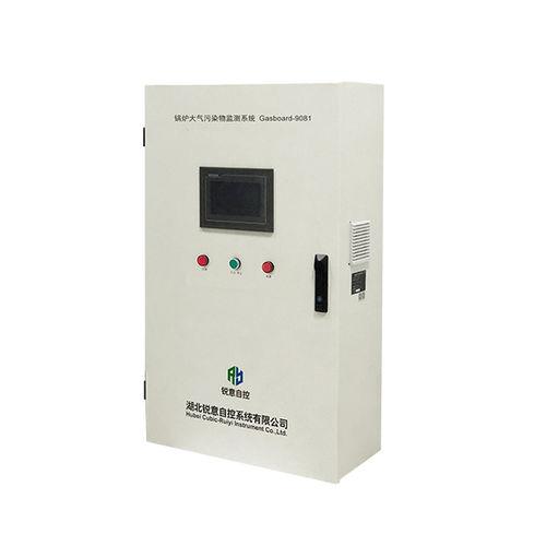 Sauerstoffanalysator / Kohlendioxid / Kohlenstoffmonoxid / Stickstoffoxid