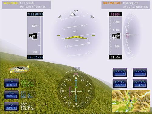 HMI-Software / Grafik