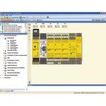 Simulationssoftware / Programmier / Sicherheit / Bedien