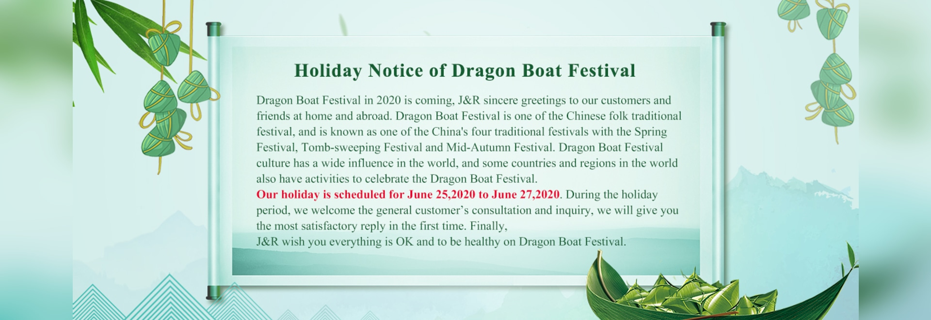 Feiertagsbekanntmachung des Drachenboot-Festivals