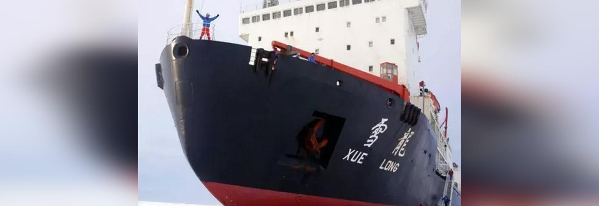 """Goorui-Gebläse mit Polarerforschungsraumfahrzeug """"Chinare"""""""
